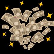 money_fueru