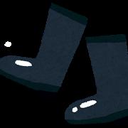 shoes_nagagutsu