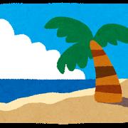 umi_beach
